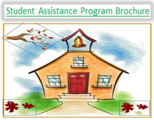 Student assistance brochure logo